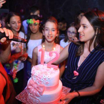 חגיגה במועדון לבת מצווה בראשון לציון - פאזל אירועים